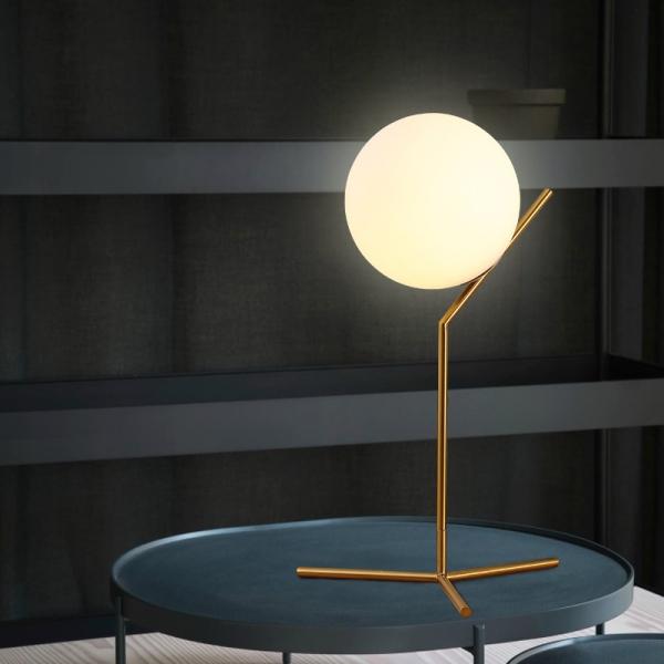 Lampa de masa Elfreda - Siart