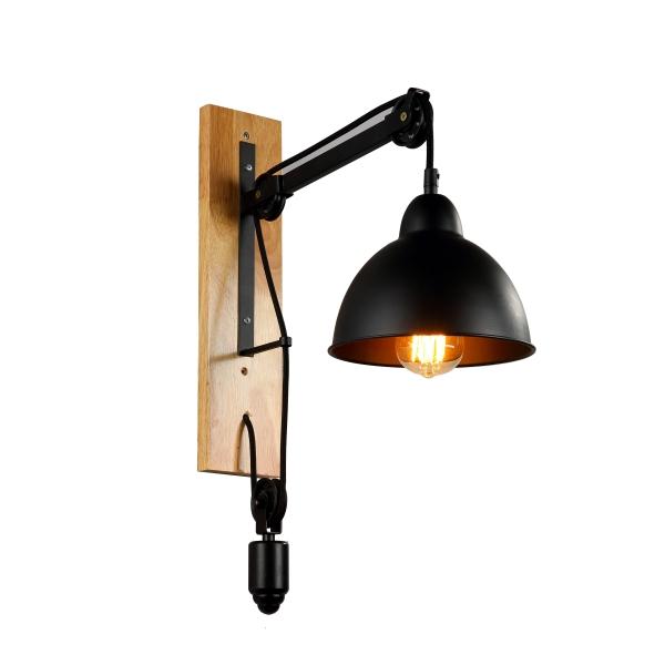 Lampa de perete Danielle - Siart